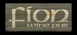 Fion Wine Pub Austin Texas Wine Bar Restaurant Wine List Ikal 1150